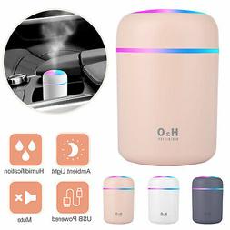 Aroma Essential Oil Diffuser Grain Ultrasonic Air LED Aromat