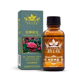 Body Massage Pure Essential <font><b>Oil</b></font> For Arom